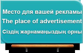 advertisement1